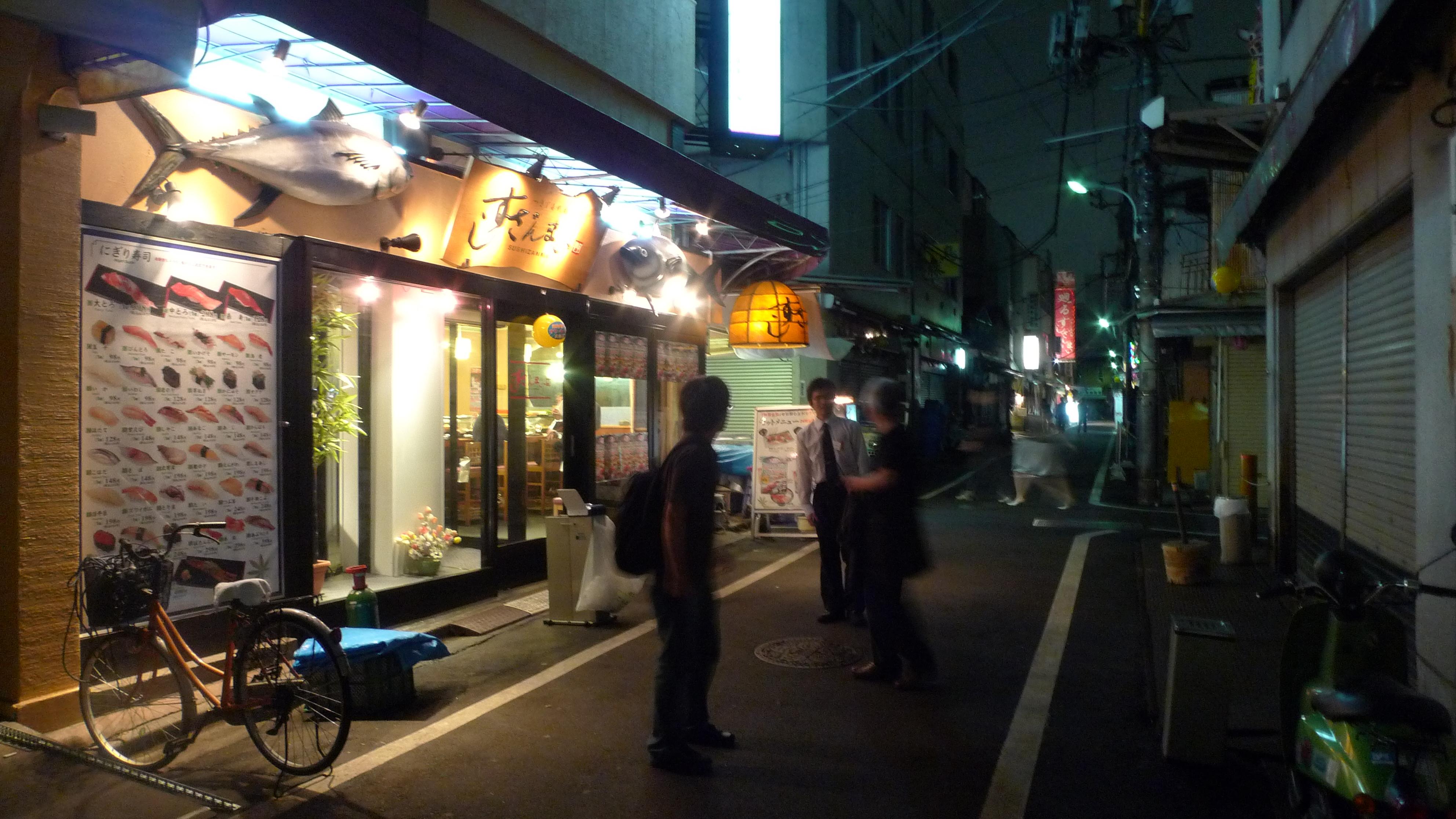 1503111404_735153b1_tokyo+100.jpg