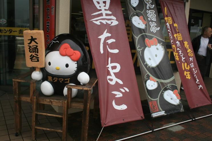 _사본_-_도쿄_027-spmari (1).jpg
