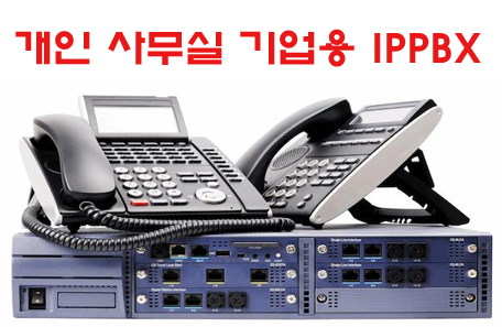 ip-telephony-pabx-system-solutions0.jpg