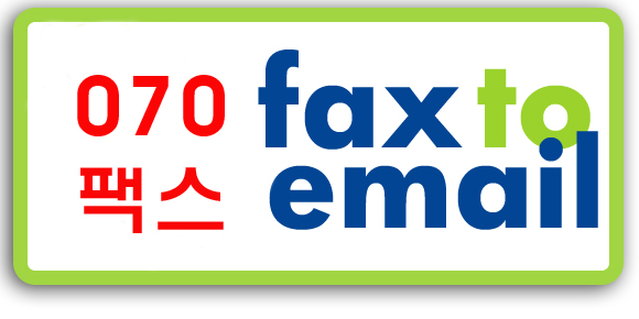 fax-2-email.jpg