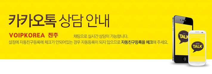 kakaotok auto add